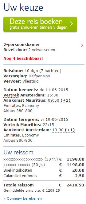 arke_maurititius