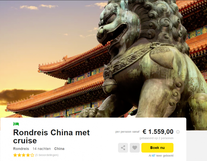 china 1559