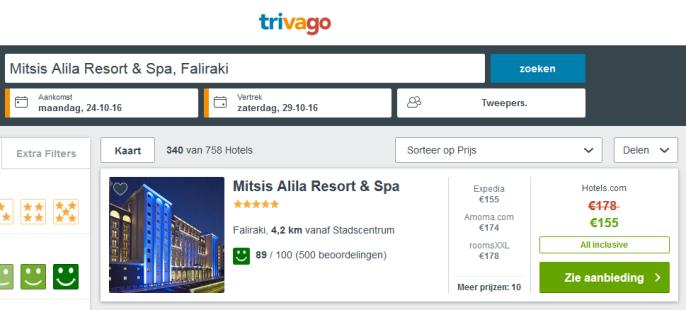 27-07_Mitsis_alila_resort.PNG1.jpeg1.jpeg1.jpeg1.jpeg1.jpeg1.jpeg1