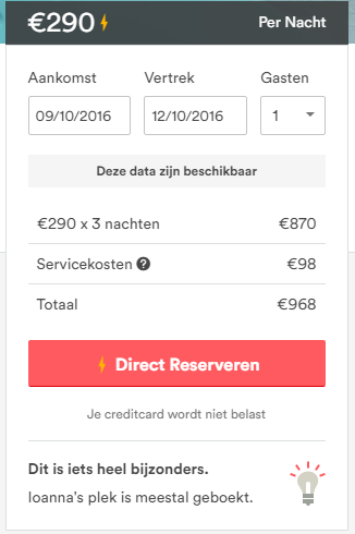 Screenshot Air BnB Griekenland