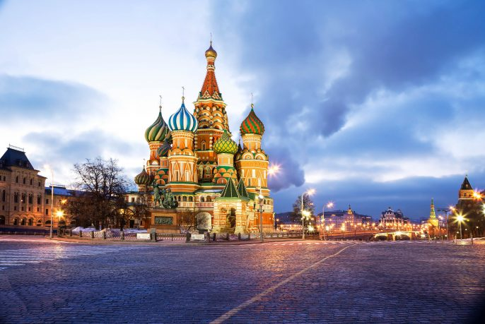 Vliegtickets Moskou
