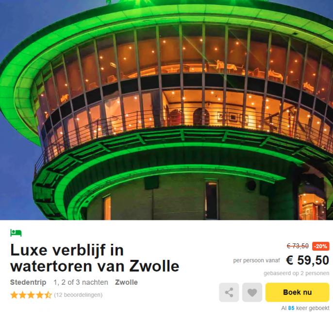 watertoren Zwolle hotel
