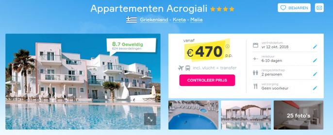 Screenshot Acrogiali Kreta