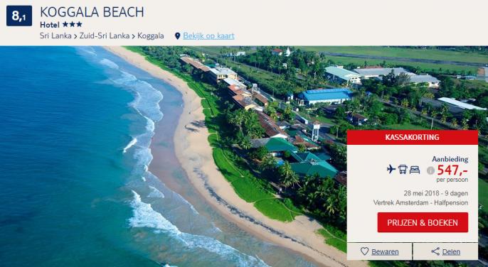 Screenshot Sri Lanka deal