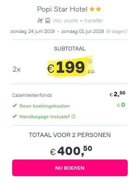 screenshot corfu deal