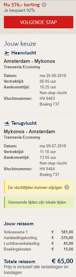 Screenshot van de Mykonos vluchten