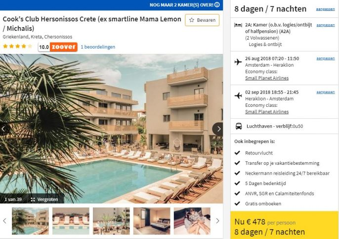 screenshot hersonissos deal