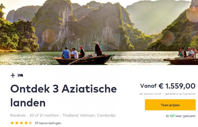 Screenshot van de Azie rondreis