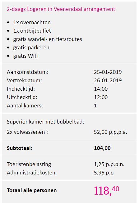 Screenshot deal